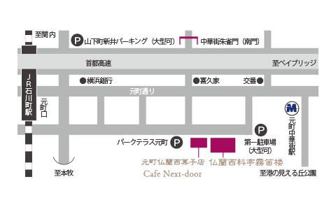 カフェ・ネクストドアの地図・MAP