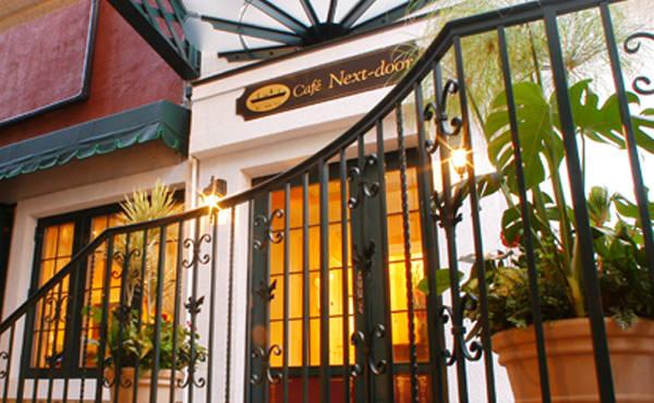 Café Next-door
