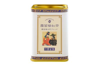 元町店限定缶入り紅茶