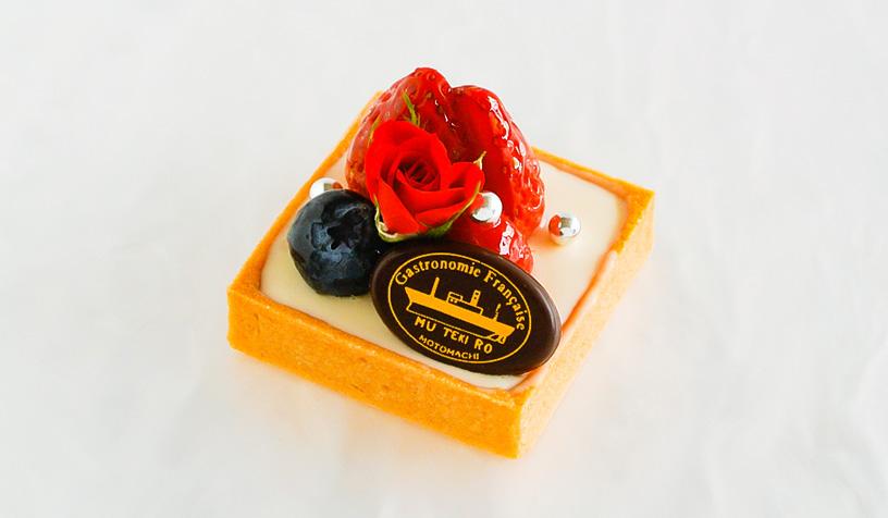 元町店限定緑化フェア特別商品「ロジェ」