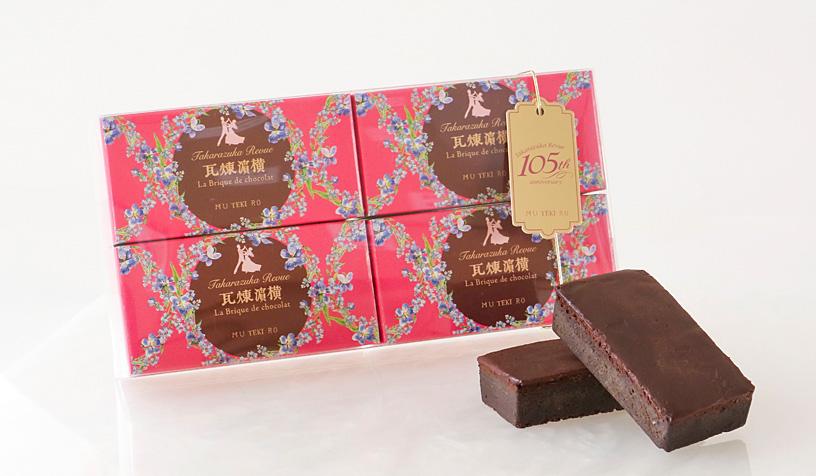 宝塚歌劇105周年