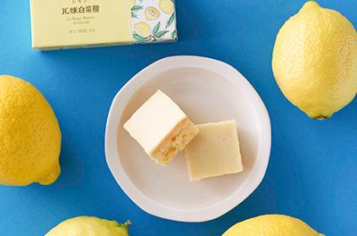白煉瓦レモンイメージ