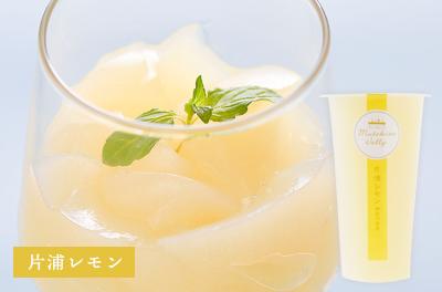 lemon2020