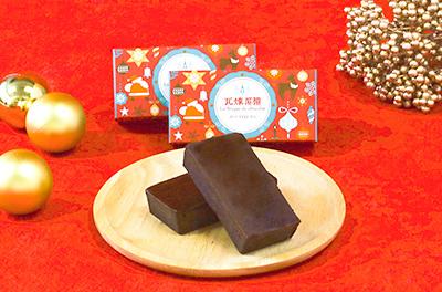 横濱煉瓦クリスマスパッケージ