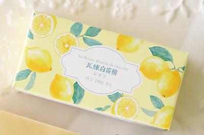 横濱白煉瓦レモンパッケージ