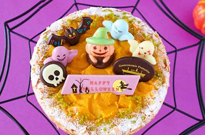 ハロウィンケーキ「タルトパンプキン」